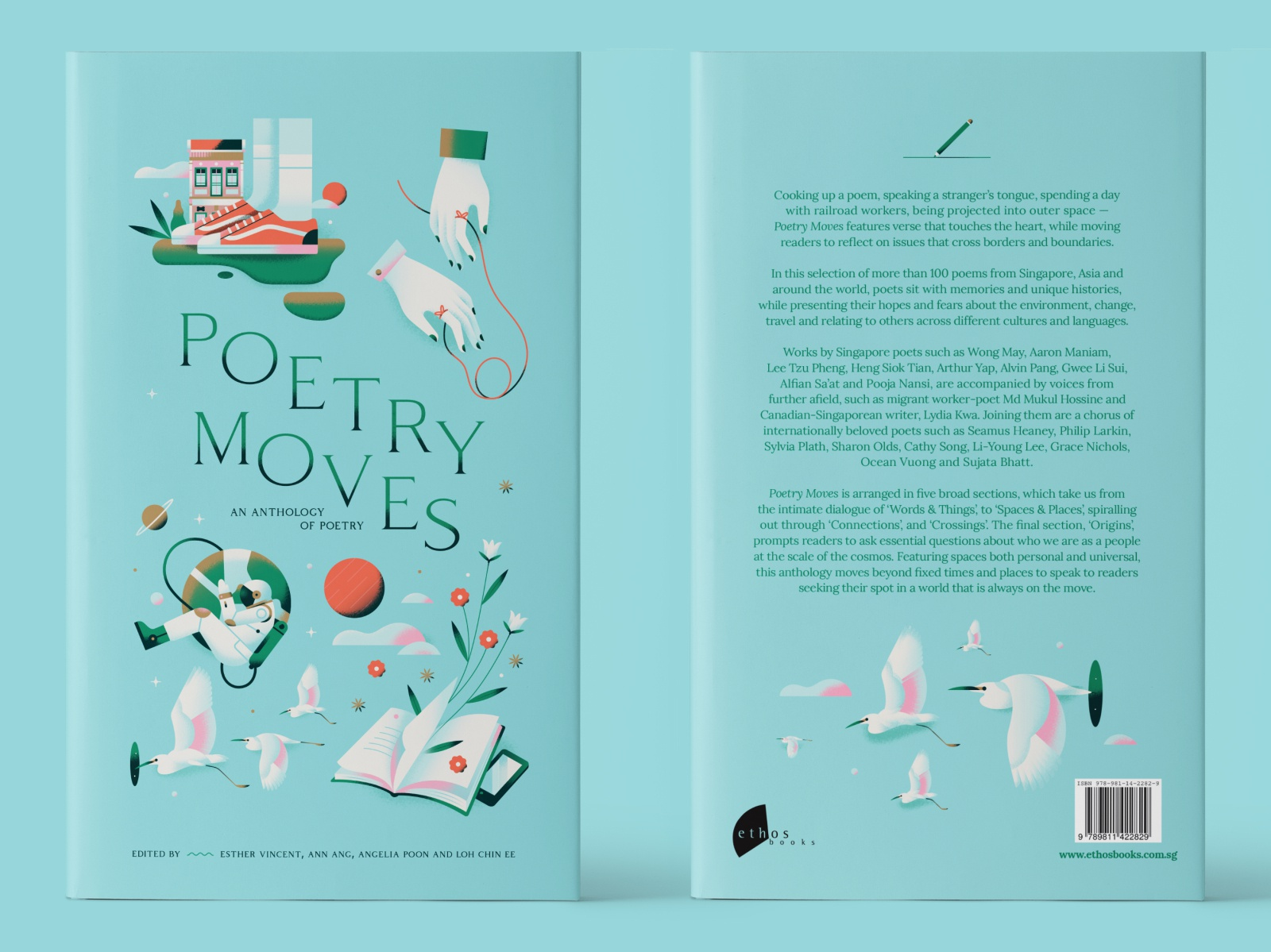 Poetry Moves - Book Cover by Elen Winata