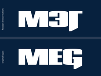 "Russian Interpretation of the ""Meg"" Book/Movie Logo"