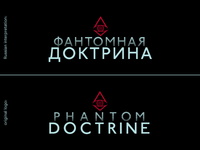 "Russian Interpretation of the ""Phantom Doctrine"" Game Logo"