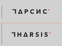 "Russian Interpretation of the ""Tharsis"" Game Logo"