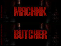 "Russian Interpretation of the ""Butcher"" Game Logo"