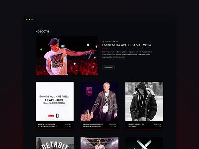Page News Eminem50cent 50 cent eminem hip-hop rap news music site web design