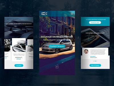 Autotrunk Mobile Version trunk car mobile responsive site
