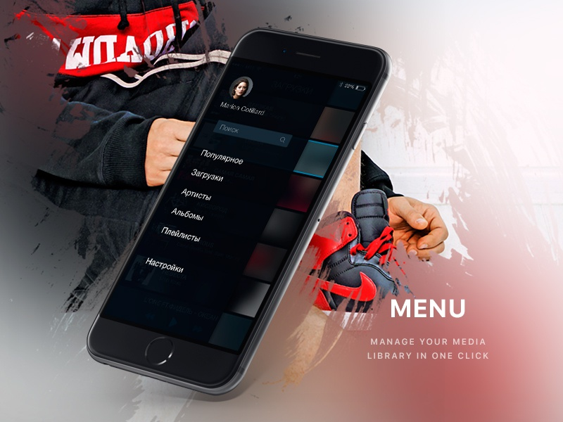 Vk Music App / Menu by CRYSTAL STUDIO on Dribbble
