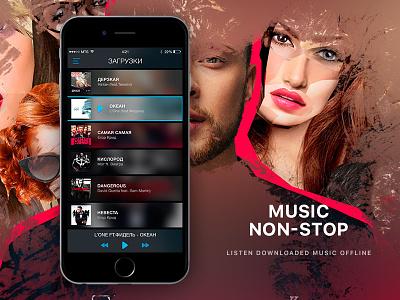 Vk Music App / Downloads graphic design uiux web design app music player ios android watch listen download
