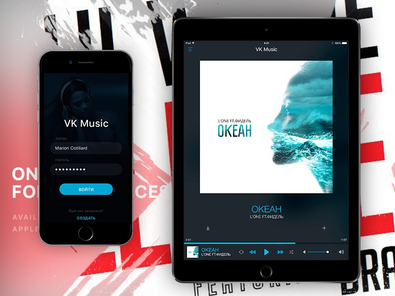 Vk Music App / iPhone and iPad Version by CRYSTAL STUDIO on Dribbble