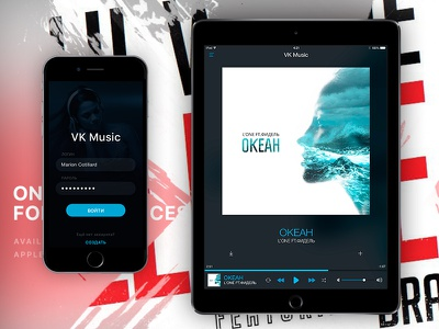 Vk Music App / iPhone and iPad Version graphic design uiux web design app music player ios android watch listen download