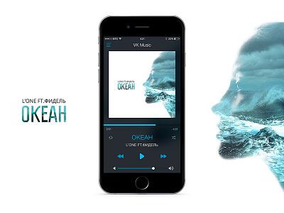 Vk Music App / Player download listen watch android ios player music app web design uiux graphic design