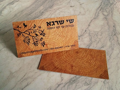 Business cards for a carpenter by creative alice dribbble 99a82d 536a627fd971488a9daa1164dc4e4989 colourmoves
