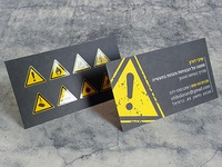 Business cards for an industryal safety instructor