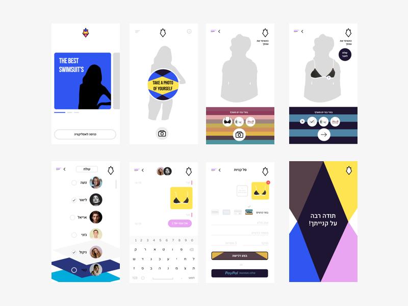Agam Swimsuit App logo appdesign graphicdesign design illustration userexperiance sketch userinterface ux ui app