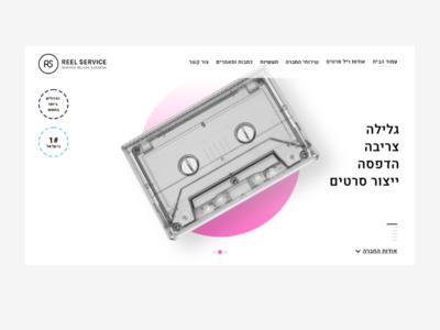 Reel Service Website