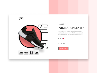 Nike (concept) web mobile ui typography design branding