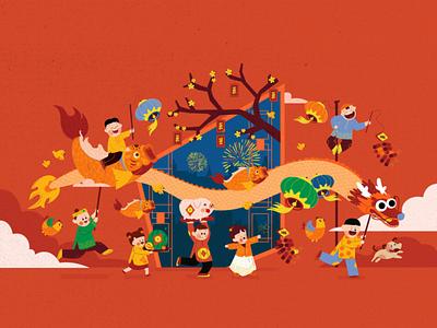 YEP VNG 2019 vng happy new year vietnam việt nam tết tet illustration
