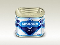 Soviet condensed milk