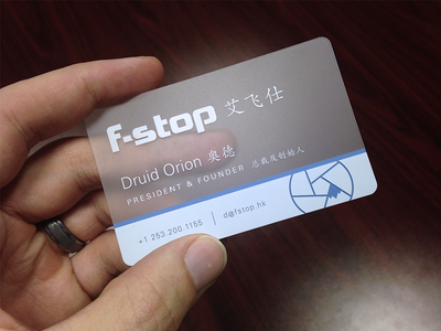 Clear Business Card swag ceo chinese white frosted plastic transparent business card business card branding clear