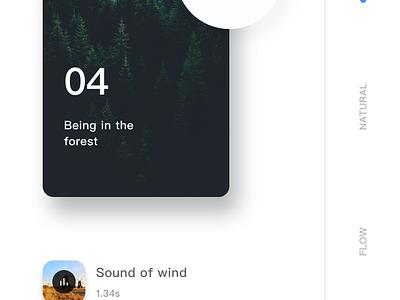 White Noise music simplicity play playlist player ux design ui app