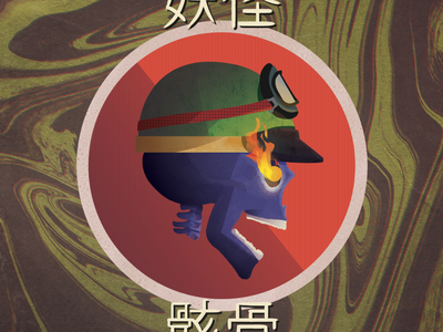 Yokai Racer 03 goggles helmet illustration japanese demon skeleton yokai