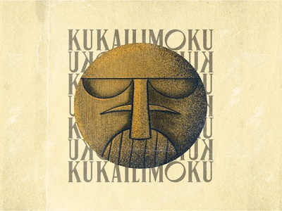Tiki Mask hawaiian hawaii photoshop texture wood pacific illustration mask tropical tiki