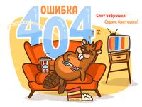 Kinobobr 404 page