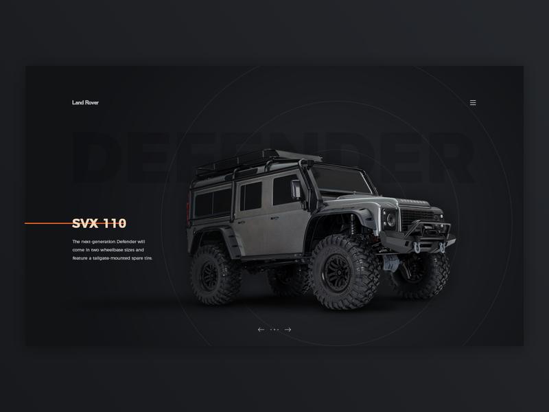 Land Rover SVX 110