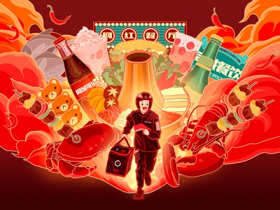 Special food marketing activities KV banner sf poster food kv illustration