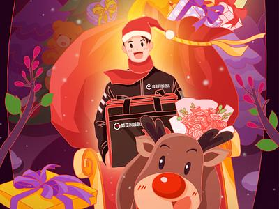 Christmas poster christmas illustration kv banner poster illustration