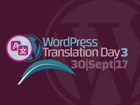 WordPress Translation Day 3 - 2017 - brand & visual