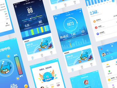 Breathe App Interface Design