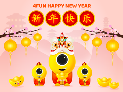 4Fun Happy New Year