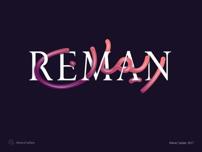 Reman Sallam