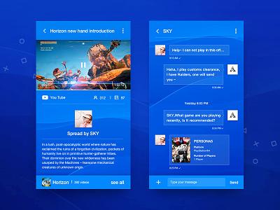 PSN Redesign #3 ux ui simple psn profiles list ios game design blue app android