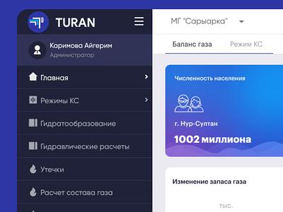 Turan - design concept dashboard motion animation ui uxui