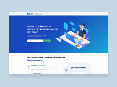 oStudy webdesign motion ui uxui education