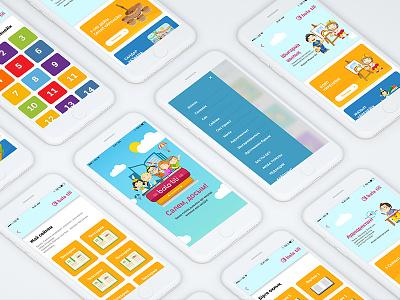 Bala tili uxui children appdesign