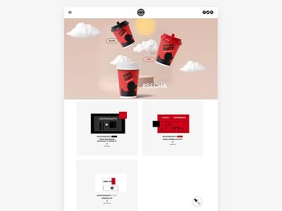 COFFEESHOTS WEB coffee shop ux ui design creative