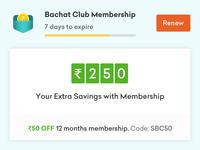 Bachat club's saving widget