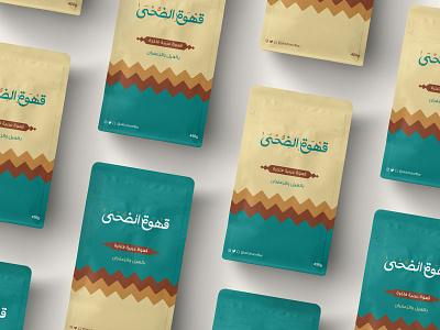 Al Dhoha Coffee coffee bag packaging ksa saudi cafe arabic coffee