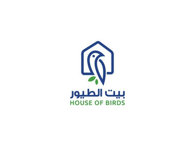 House of Birds