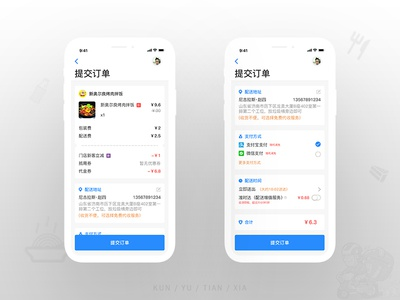 Takeaway App Order Page Redesign