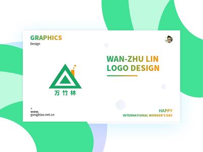 A Logo Design