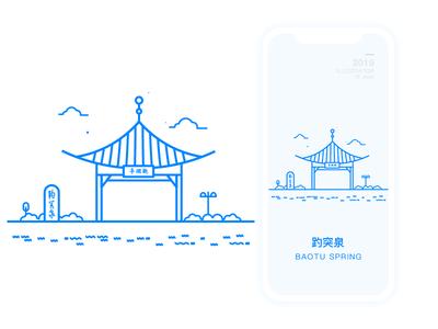 BaoTu Spring-City of Springs Illustrator