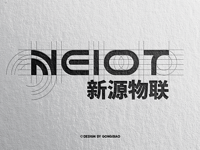 A logo designed for NEIOT
