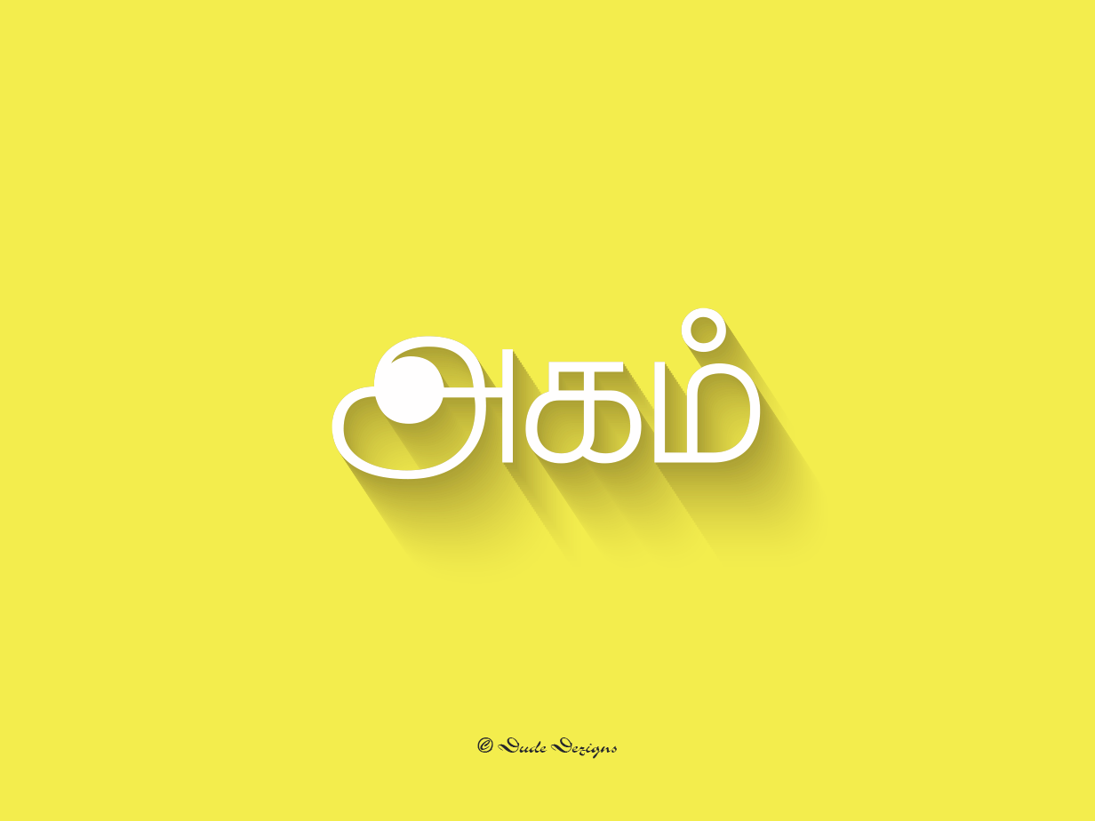 Agam  | Tamil Typography vector illustration graphic design typography tamil typography tamil illustrator dude dezigns
