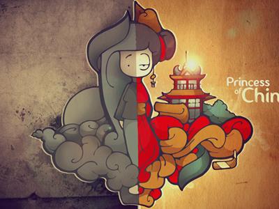 Princess of China sic vector illustration princess china