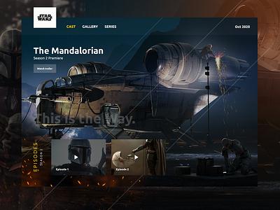 The Mandalorian - concept vector ui design dark theme dark mode gura nicholson mandalorian season 2 ui ux design ui ux user user experience user interface ui ux mandalorian starwars