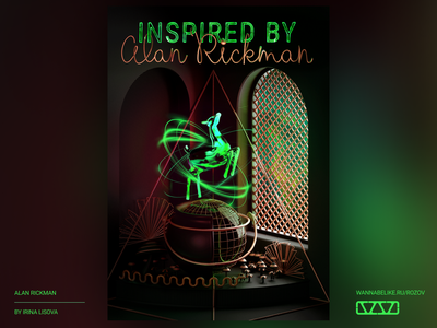 Poster «Inspired by Alan Rickman», Severus Snape window red severus snape harry potter harrypotter poster design green deer poster