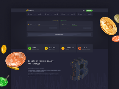 fastchange bitcoin exchange exchange bitcoin cripto