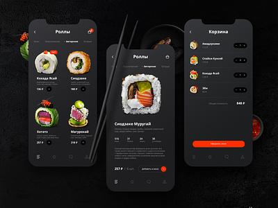 Sushi Shop iOS App minimal ios app design ios app ui  ux ui design dark ui dark app ux ui ios app sushi
