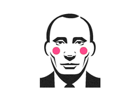Shy Putin